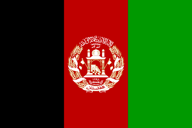 Afghanistan Official Flag
