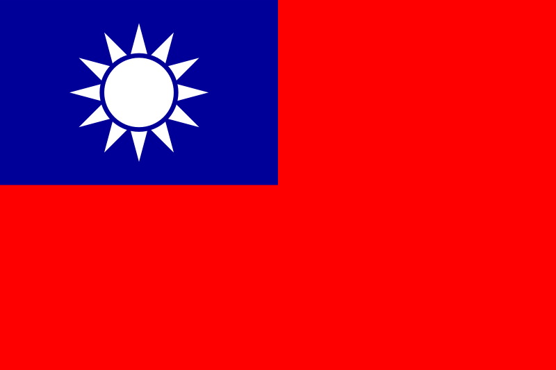 Taiwan Official Flag
